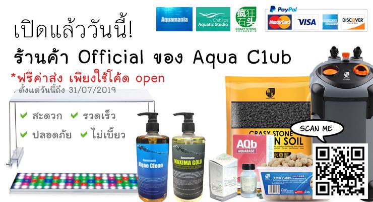 Aqua Pro Shop
