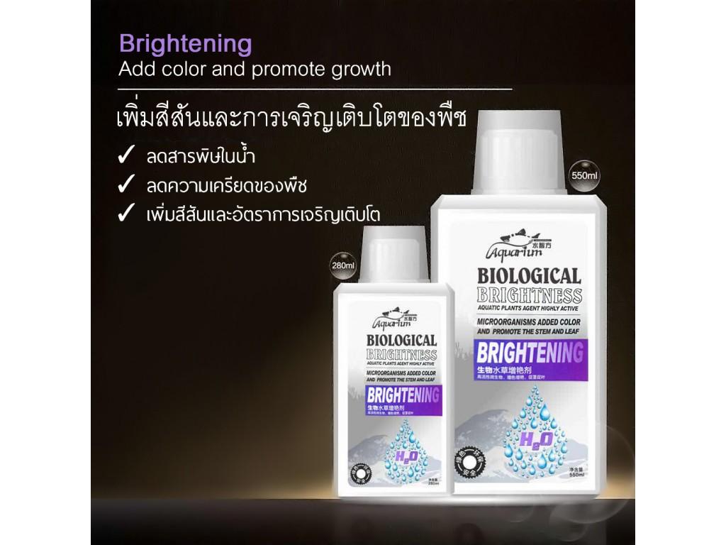 Aquarium Doctor Brightening