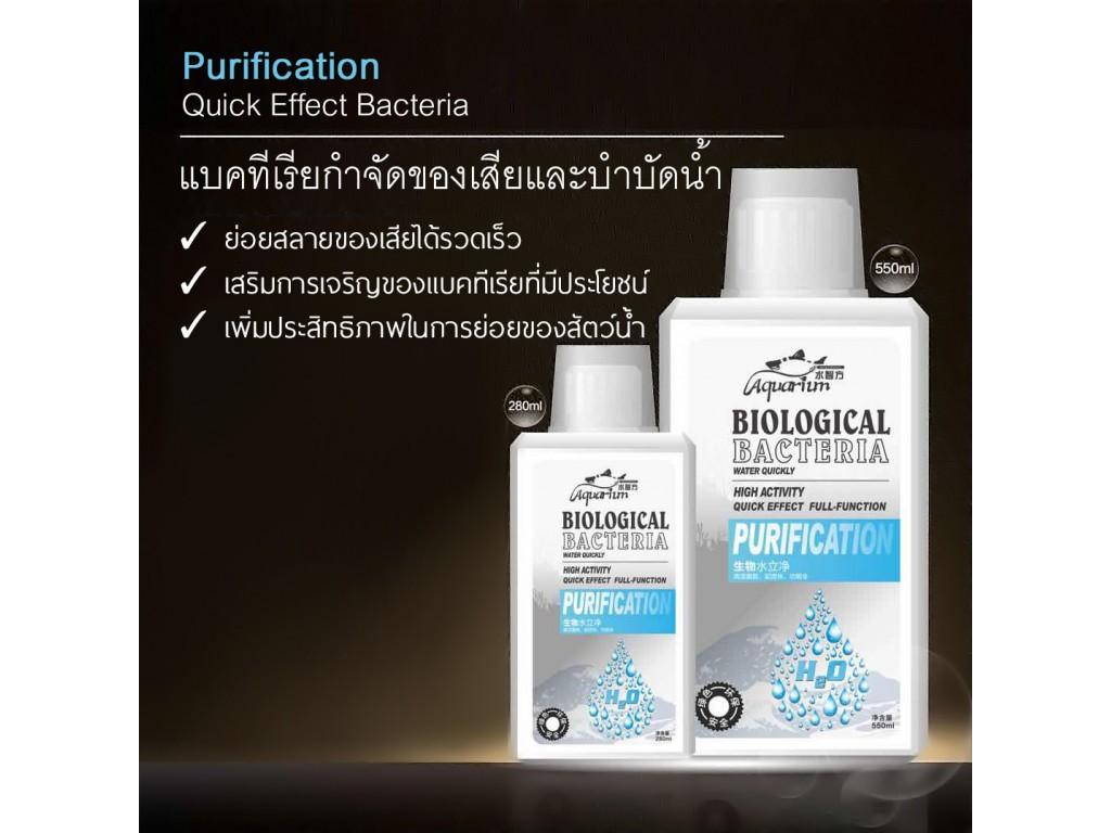 Aquarium Doctor Purification