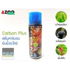 คาร์บอนน้ำ Azoo Carbon Plus 120ml
