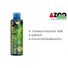 ปุ๋ยน้ำ Azoo PLANT PREMIUM 250ml