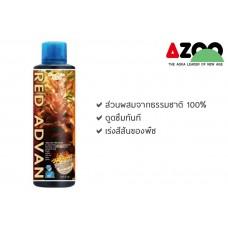 ปุ๋ยน้ำ Azoo RED ADVAN 250ml