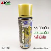 แบคทีเรียน้ำ Azoo Plus Ultra Bioguard 120ml