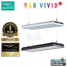 โคมไฟ LED ตู้ไม้น้ำ Chihiros RGB Vivid II สำหรับตู้ขนาด 60-90ซม.