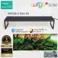 โคมไฟ LED สำหรับตู้ไม้น้ำขนาด 60-90ซม. Chihiros WRGB-II Slim 60