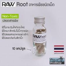 RAW อาหารพืชชนิดเม็ดฝัง 10 แคปซูล