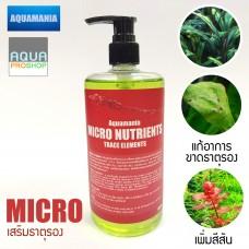 ปุ๋ยน้ำ Aquamania Micro Nutrients