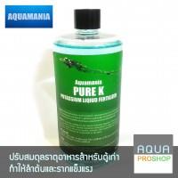 ปุ๋ยโพแทสน้ำ Aquamania Pure K
